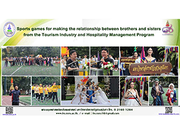 Sports games for making the relationship between brothers and sisters from the Tourism Industry and Hospitality Management Program